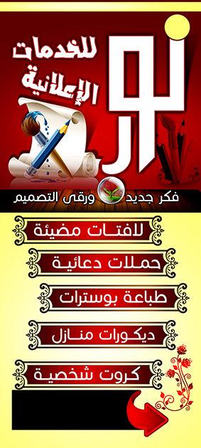 3 - القاضي