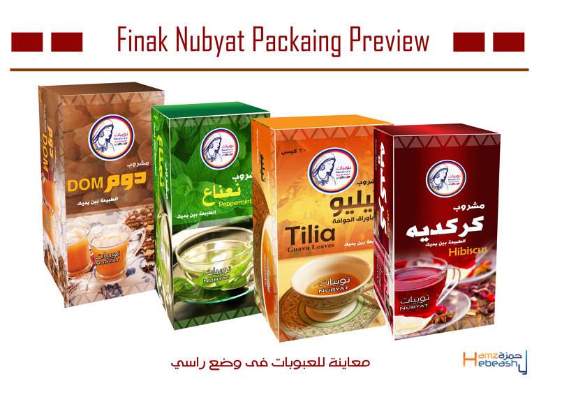 Packaging& Products Lablels