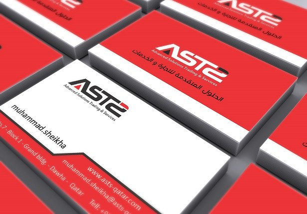 تصميم بطاقات الأعمال الراقية