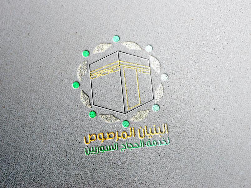 شعار 1