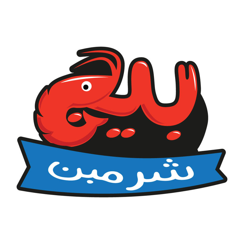 Big shrimpn logo arabic version