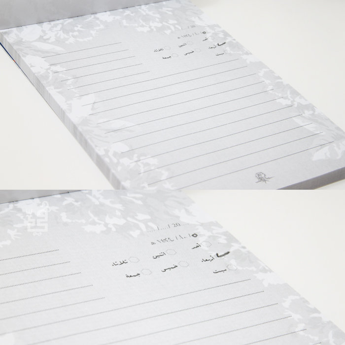دفتر المهام