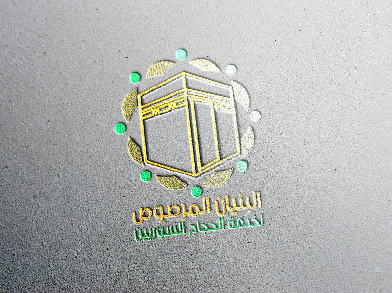 شعار 2