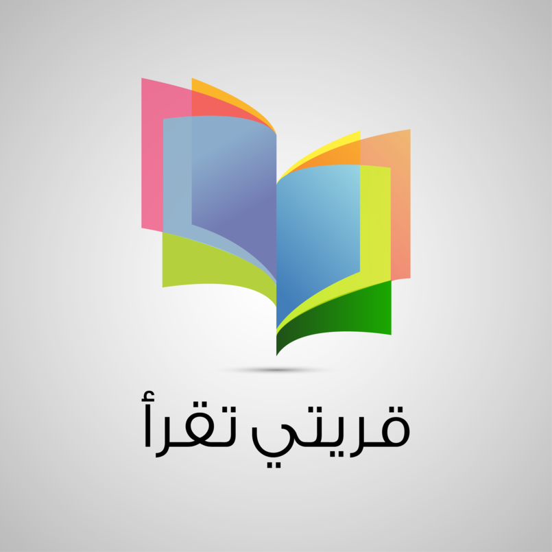 Mohammad Sawalha Graphic Designer