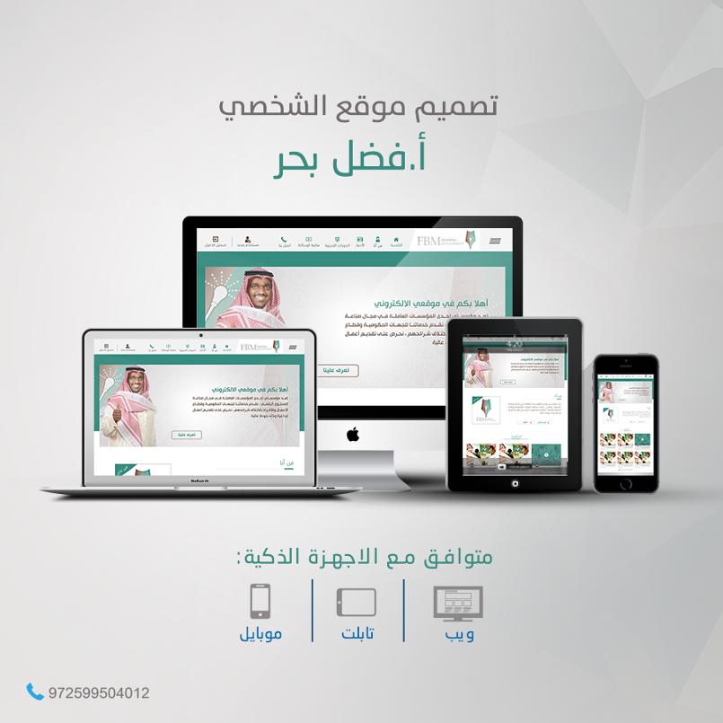 الموقع متوافق مع الاجهزة الذكية.