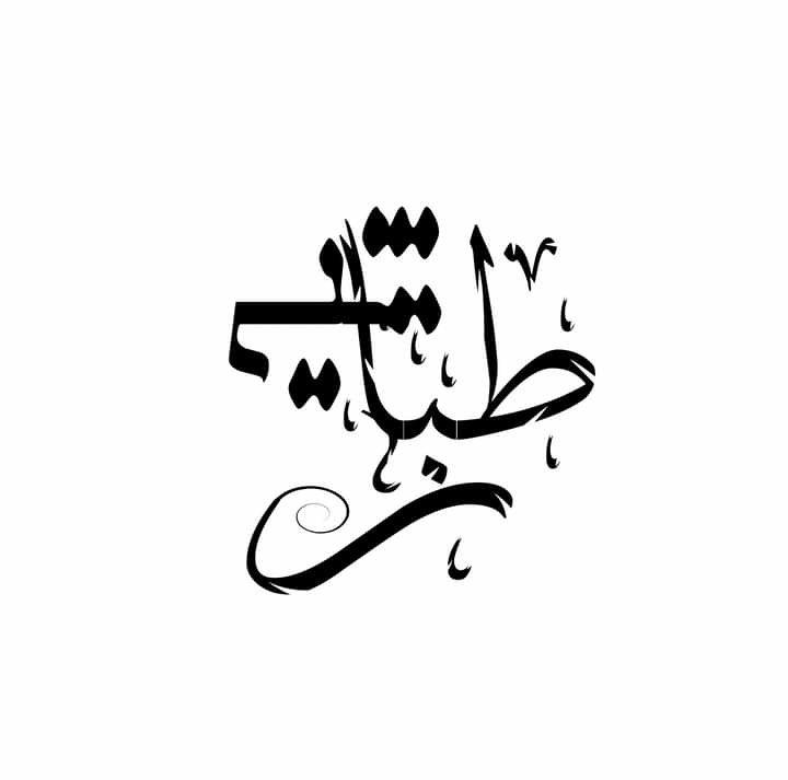تصميم شعارات صفحات منوعة