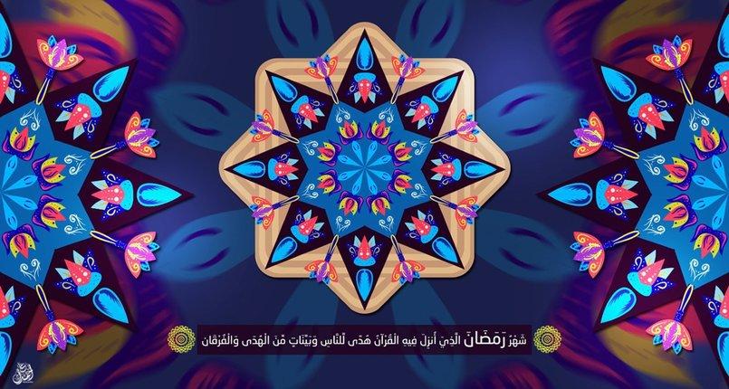 حملة رمضانية