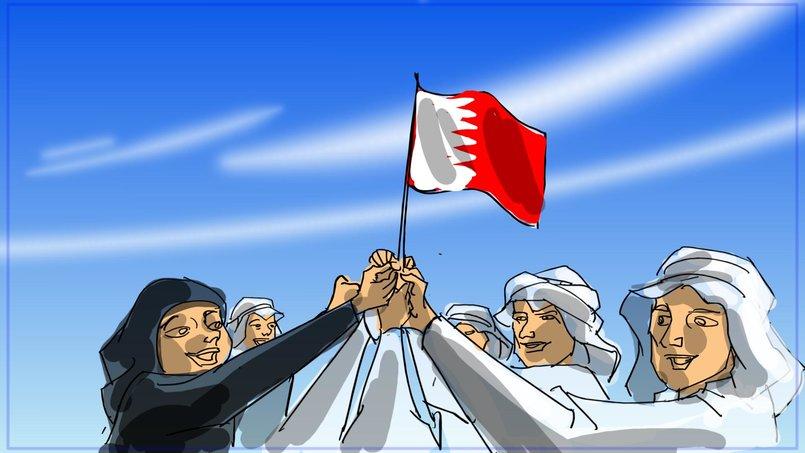 bahrain national day
