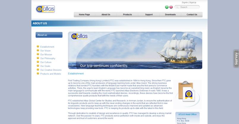 Atlas Website (FTC) First Trading Companey (Hong Kong)