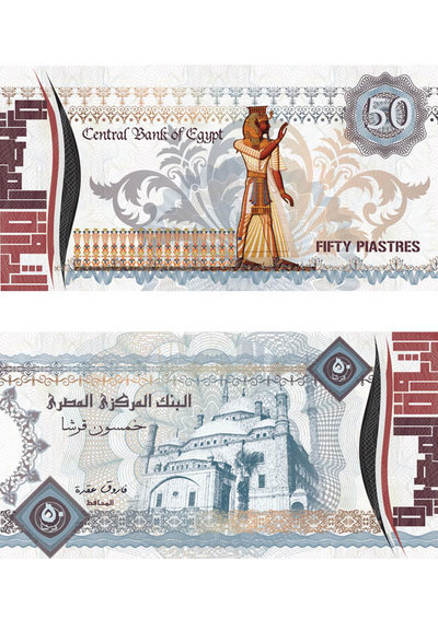 Currency Design EGP