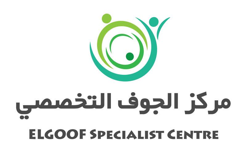 مركز الجوف التخصصي