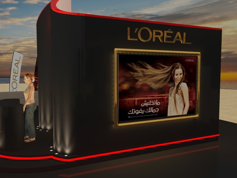 Lorial Booth