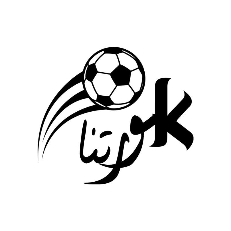 شعار صفحة رياضية