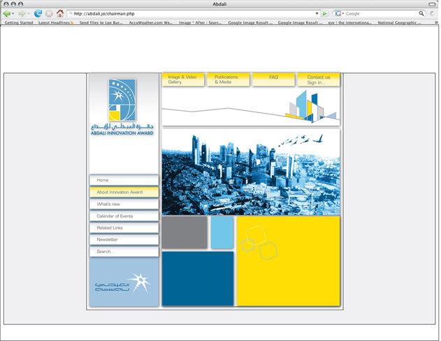 Web page design for the Abdali Innovation Award
