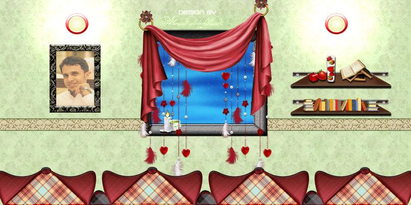 تصميم واجهة غرفة