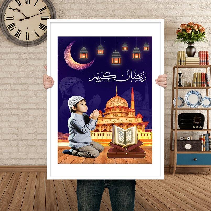 (بوستر (رمضان كريم