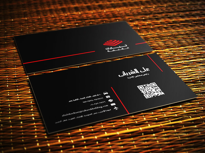 Personal Cards Design