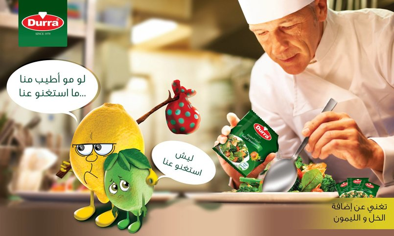 salad seasoning poster