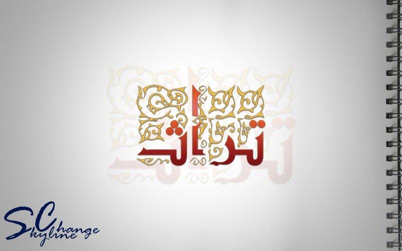شعار وبزنس كارد جمعية اسلامية