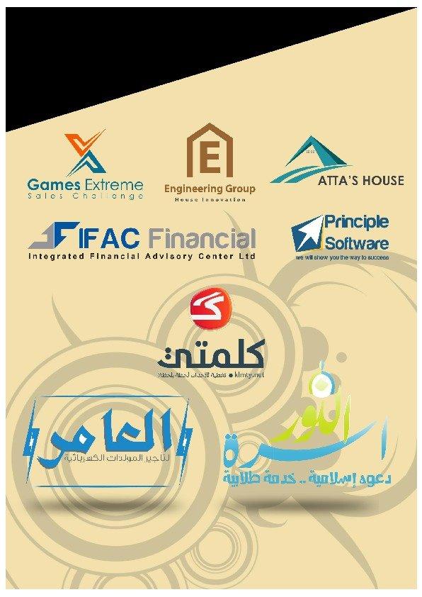 Ahmed Khatab Portfolio