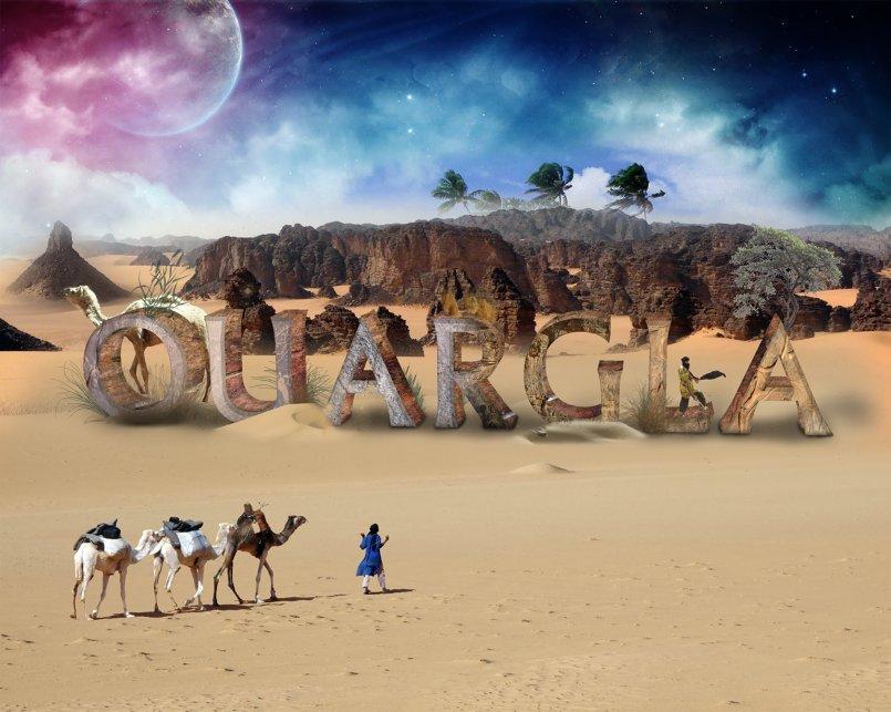 هذا تصميم لترسيخ تراث جنوب بلادنا الجزء الصحراوي