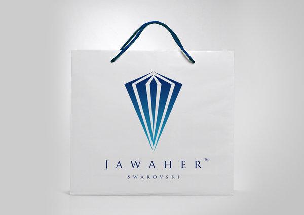 Jawaher Swarovksi