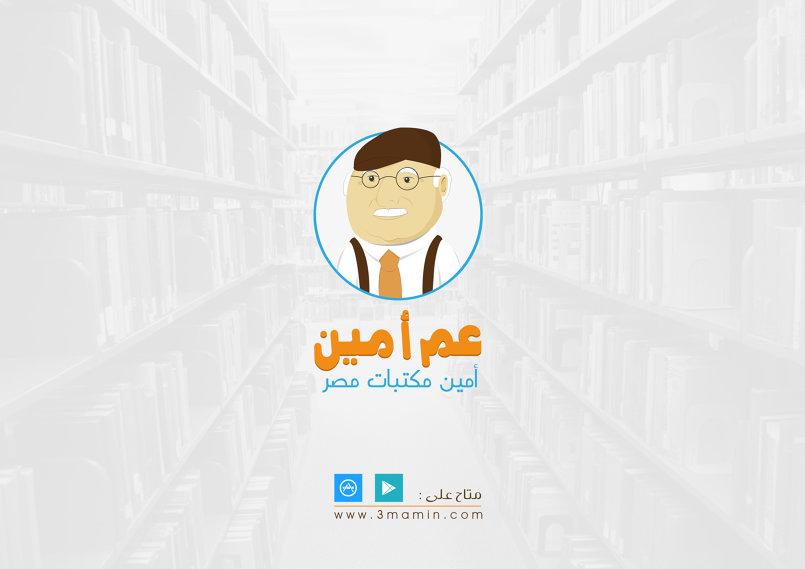 الشعار من تصميمي