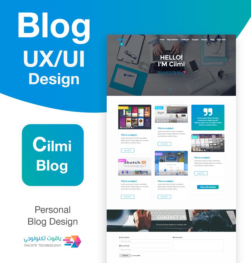 Cilmi Blog Web Design UX/UI