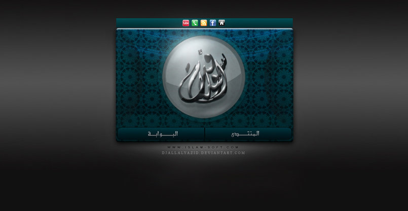 islam-soft home web
