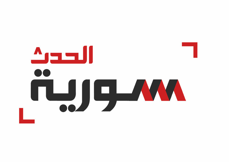 لوغو موقع سوريا الحدث