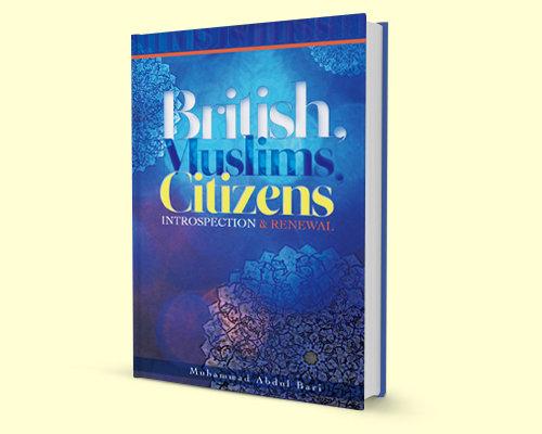 غلاف كتاب اسلامي