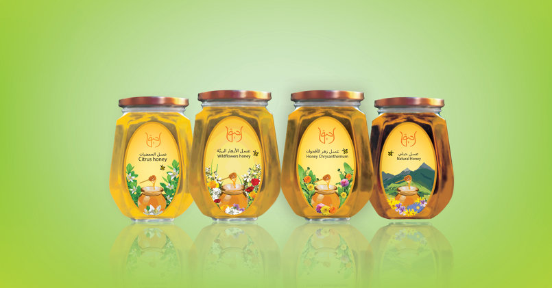 وعاء العسل من تصميمي