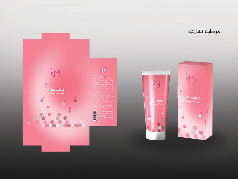 تصميم غلاف منتج مرطَب نهاري للعناية بالبشرة