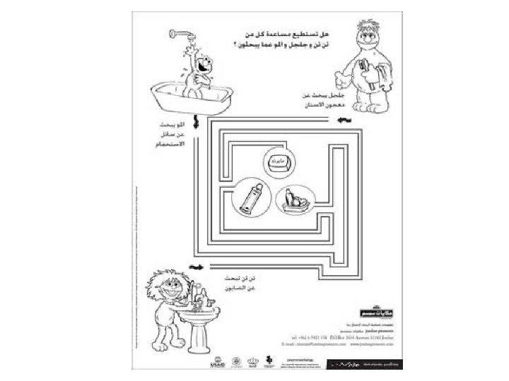 Jordan Pioneers - Farashat Magazine