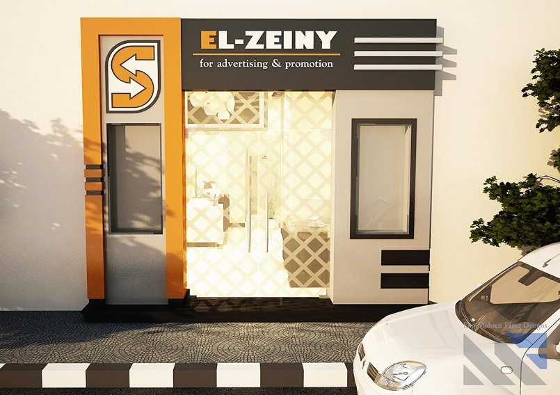 Mr.Samy El-Zeiny Office For Advertising & Promotion
