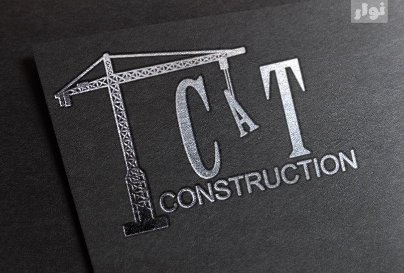 Cat Constructing