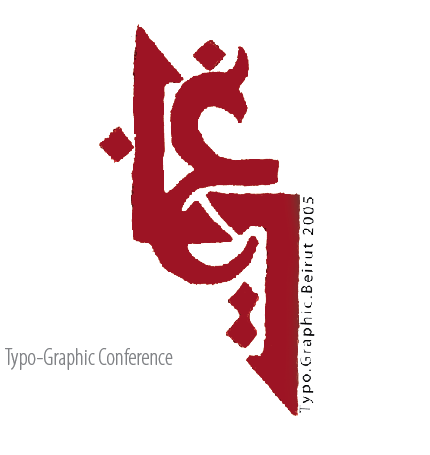 Typography COnference
