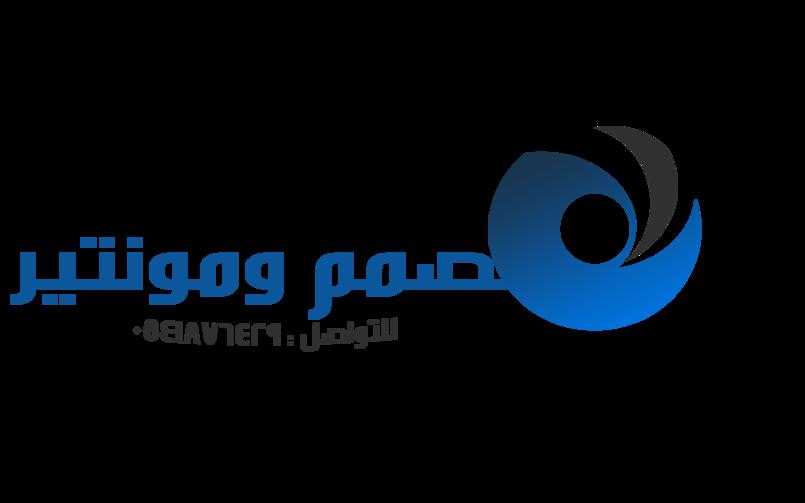 شعار 3D لنشاطك التجاري قابل للتعديل