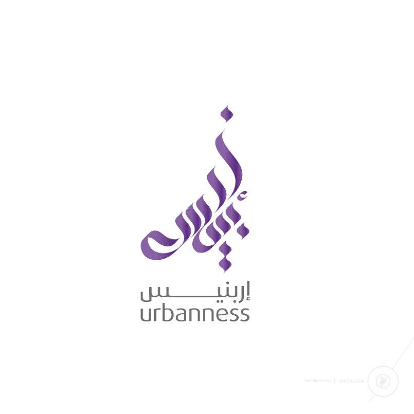 Arabic Logos | شعارات عربية