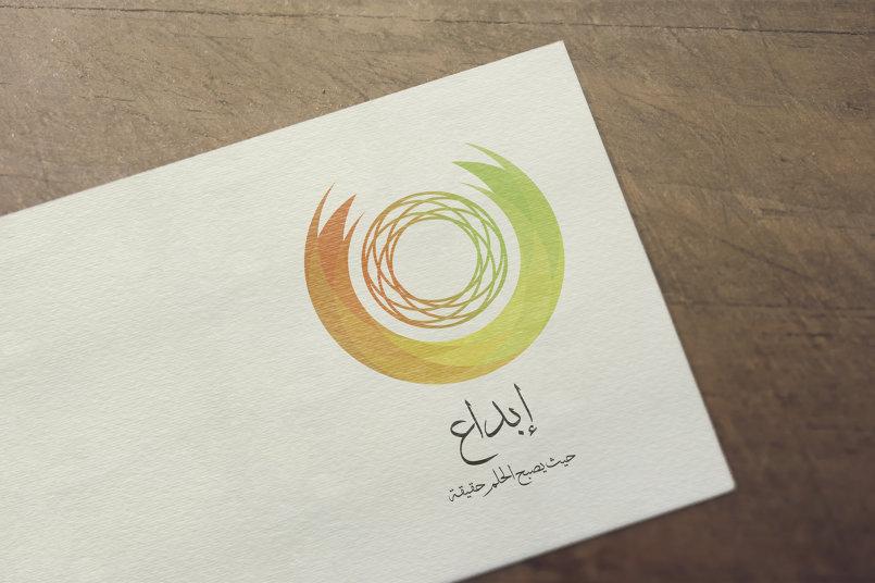 تصميم لوغو لمؤسسة تنموية