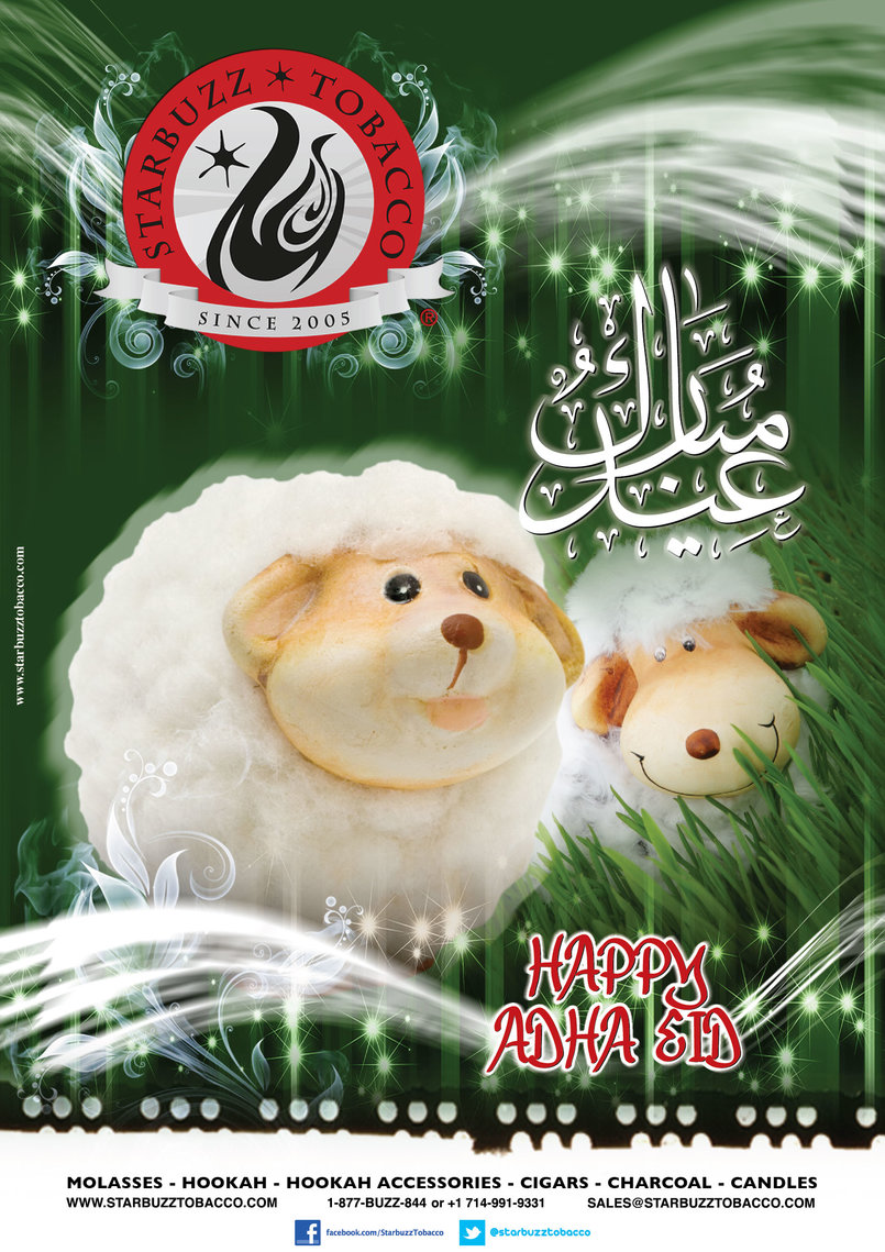 StarBuzz Happy Eid Poster