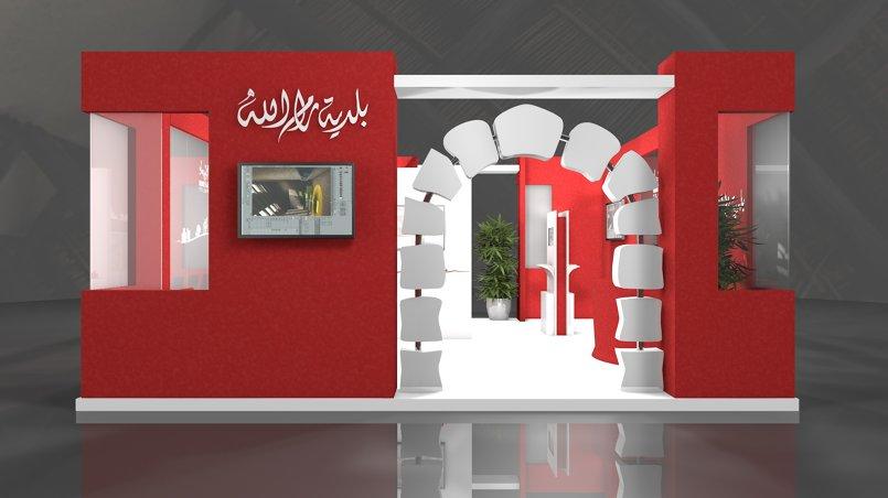 جناح بلدية رام الله ٢٠١٤