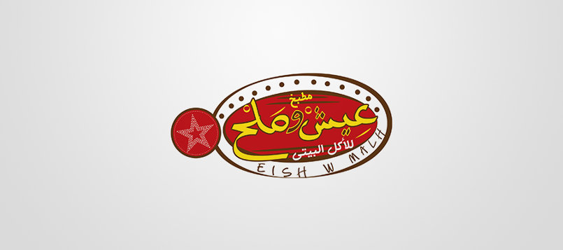 Ma Logos Design - Pack 1