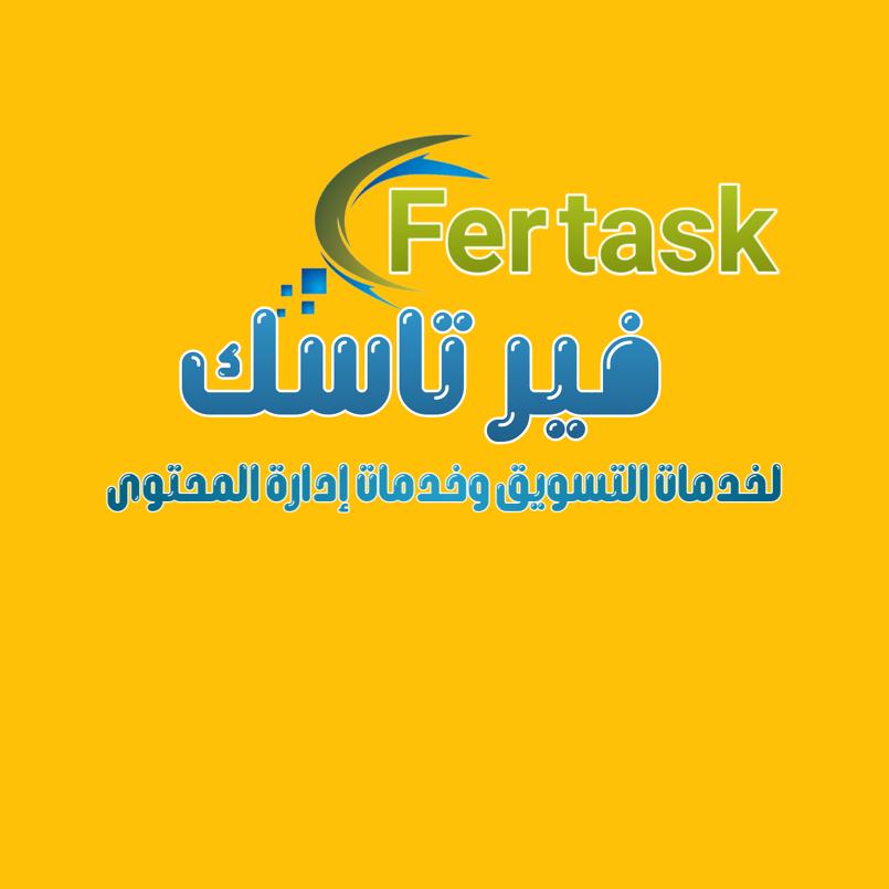نماذج شعار لشركه فير تاسك لخدمات التسويق وخدمات إدارة المحتوى