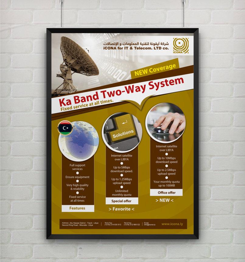 www.kashida.ly