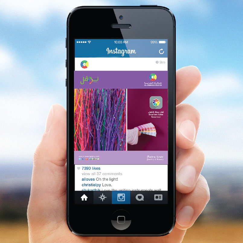 Al-jazeera paints social media AD for Instagram