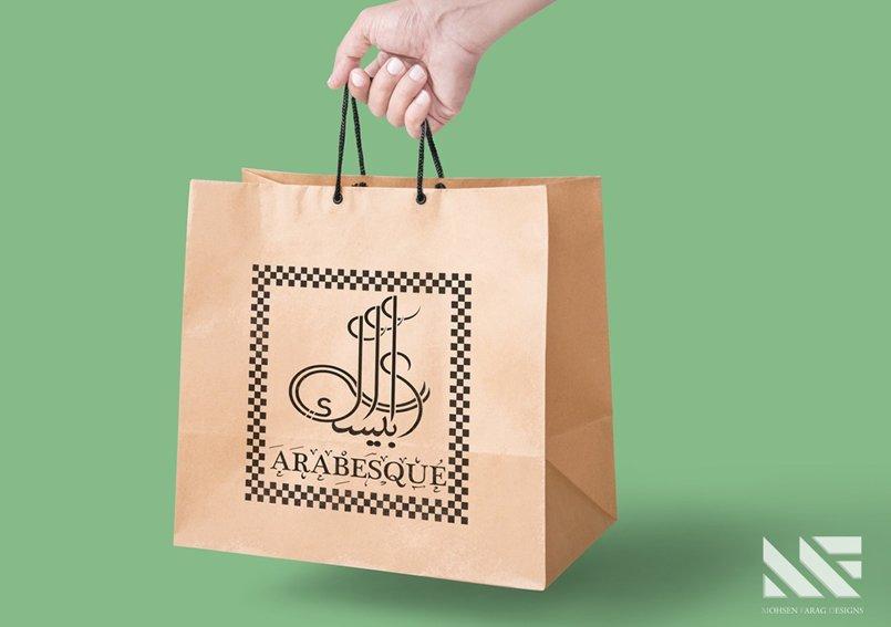"Logo Design "" Arabesque Restaurant """