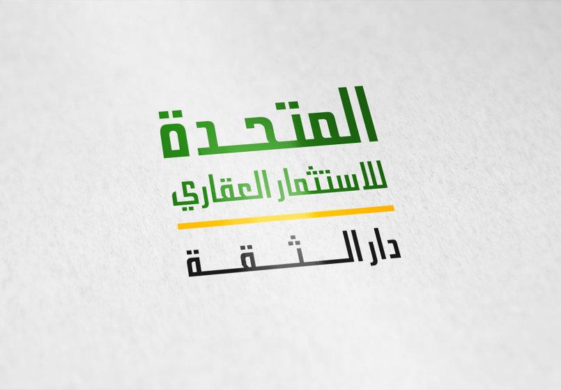 شعار المتحدة للاستثمار العقاري
