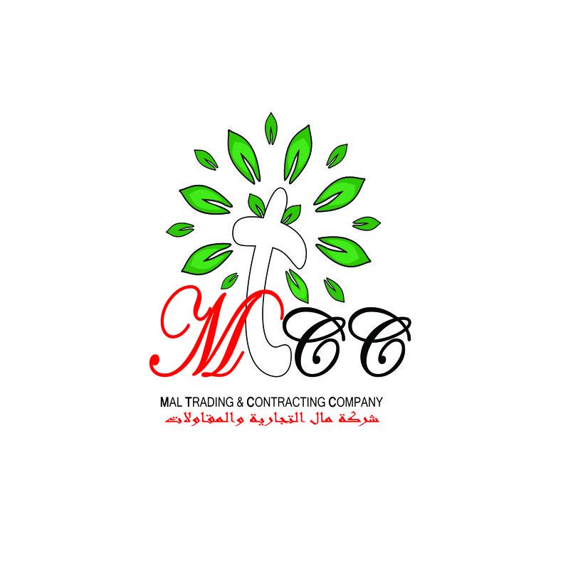 شعار شركة للتجارة والمقولات