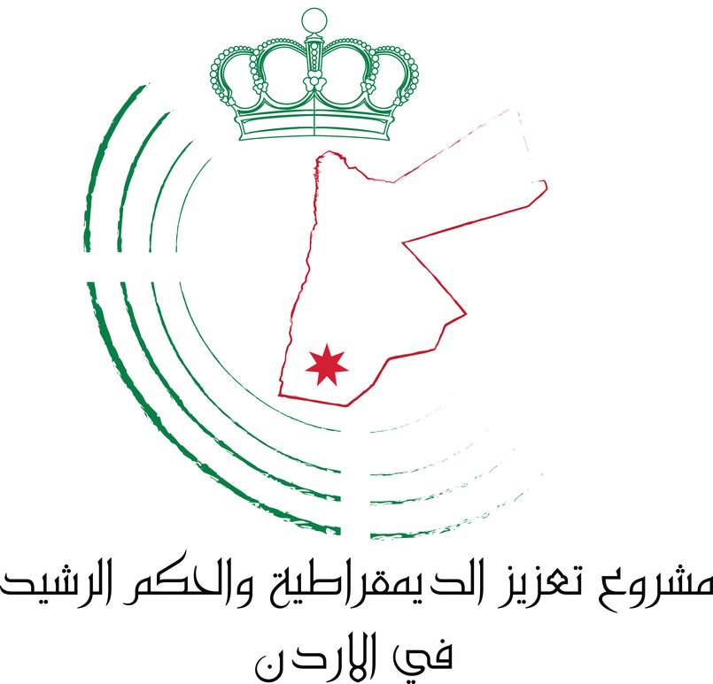 "Logo for "" Jordan Project  """